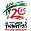 টি-২০ বিশ্বকাপও বাংলাদেশেই অনুষ্ঠিত হবে