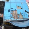 খুলনায় ১৮ দলের হরতালে প্রথম দিনে আজমল প্লাজায় ভাংচুর