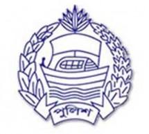 রাজধানীর ১১ থানার ওসি রদবদল