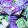 সোনালী ব্যাংকের ১৬ কোটি ১৯ লাখ টাকা উদ্ধার, ডাকাত সোহেল আটক