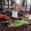 আফগানিস্তানের একটি মসজিদে বিস্ফোরণে ৩০ জন নিহত ও ৬৪ জন আহত