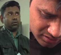 বাংলাদেশ ব্যাংক কর্মকর্তাকে নির্যাতনের অভিযোগে এস আই মাসুদ সাময়িক বরখাস্ত