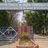 শাবিপ্রবি র্যাগিংয়ের ঘটনায় ৫ শিক্ষার্থীকে সাময়িক বহিষ্কার