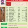 টি-টোয়েন্টি বিশ্বকাপ-২০১৬ মূলপর্বের সময়সূচি