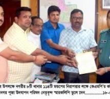 শারদীয় দুর্গা পুজা উপলক্ষে কে এম পি কমিশনার কে শ্বারক লিপি প্রদান