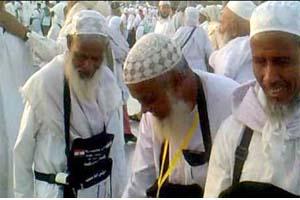 Haji-harjment