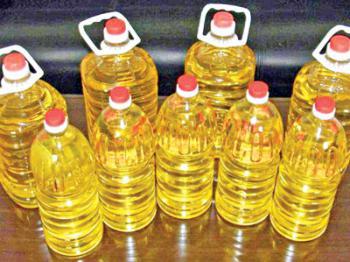oil_food