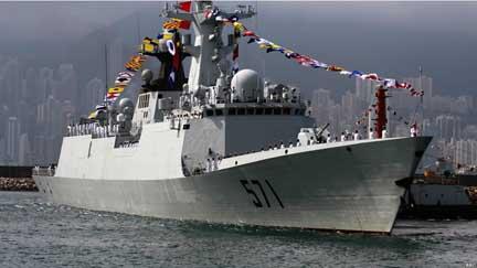 chaina war ships