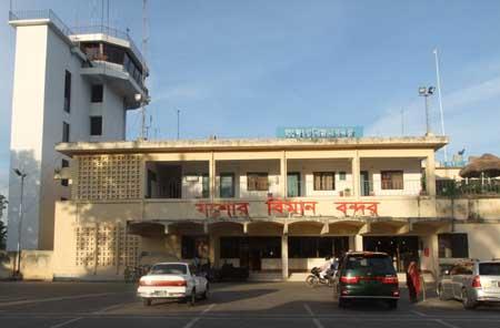 Jessore_airport