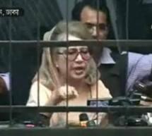 শিগগিরই মুক্তি পাচ্ছেন খালেদা জিয়া