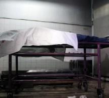 খুলনায় কলেজ শিক্ষককে শ্বাসরোধ করে হত্যা