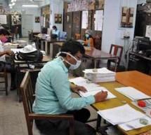 রমজানে অফিসের সময়সূচি জানালো মন্ত্রিপরিষদ